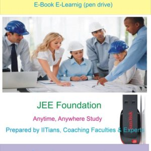 foundation for student