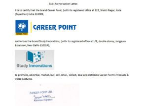 career-point-kota-with-which-study-innovations-is-an-authorised-reseller-1