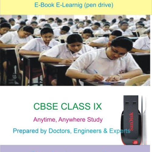For Teachers/Institutes