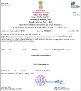 Study Innovations Trade Mark Registration Certificate